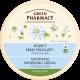 Green Pharmacy SOOTHING VANISHING CREAM