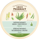 Green Pharmacy STRENGTHENING NOURISHING CREAM ALOE