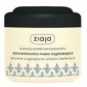ZIAJA Silk CONCENTRATED SMOOTHING HAIR MASK